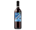 Winexpert Island Mist™ Wine Making Kit - Blueberry